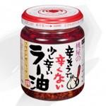 pic_rayu_sukoshikarai[1]