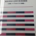 IMG_1807 - コピー (480x640) (2)