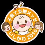 logo-s[1]